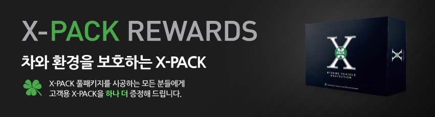 xpack rewards